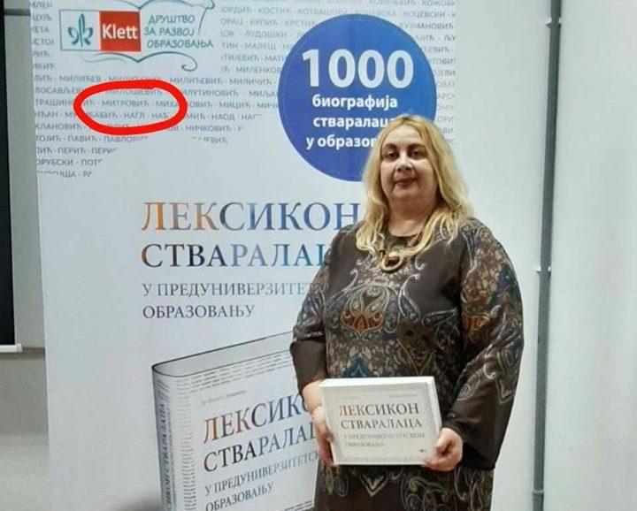ЛЕКСИКОН СТВАРАОЦА У ПРЕДУНИВЕРЗИТЕТСКОМ ОБРАЗОВАЊУ