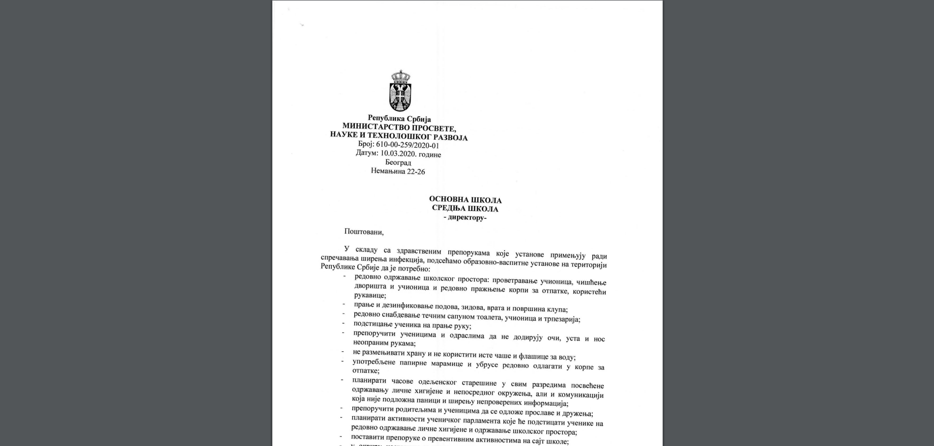 Допис из министарства 10.03.2020